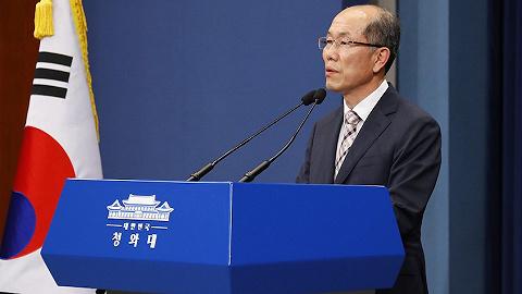 """韩国放弃《韩日军事情报维护协定》,日方称""""极其缺憾"""""""