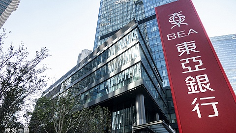 受累内地非一线城市房贷减值51亿,东亚银行中期盈利大跌75%