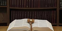 民法典人格权编、侵权责任编草案三审稿四大看点