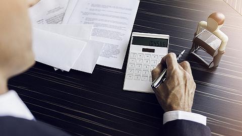 国泰君安中期净利同比增25%,机构金融贡献逾四成收入
