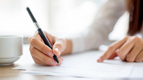 多项经济民生法律草案审议,资源税法草案有望通过