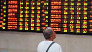【财经24小时】上市公司未来可分拆子公司登陆A股