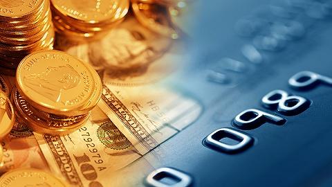 中天国富证券告别单一牌照,为首家科创板终止企业保荐券商