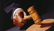 女大学生遭性侵坠亡后被碾压案开庭,家属:只求判处被告人死刑