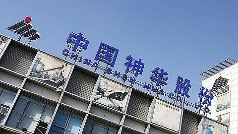 中国神华上半年营收逾千亿元,将迎新任总经理