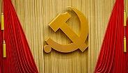 《十九大党章知识精粹》系列微动漫第四集——《习近平新时代中国特色社会主义思想》