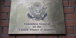 特朗普购岛计划失败,美国打算在格陵兰岛重开领馆增强存在感