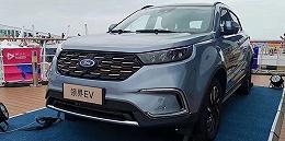 领界EV正式上市,福特开启在华纯电动车元年