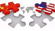 速读|反对贸易战态度坚决,解决问题冷静理性