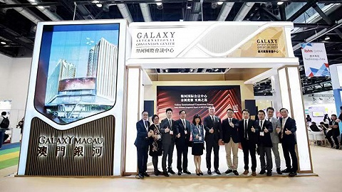 IBTM China 在京舉行,銀河娛樂集團兩大新項目成為澳門旅游亮點
