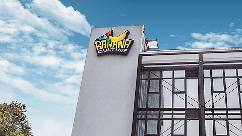 專訪香蕉游戲副總裁曹笛:賽事、內容和地產是電競商業化的重點方向