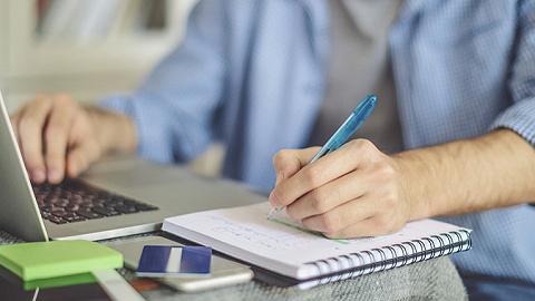 因报名人数激增,教师资格证考试报名临时暂停