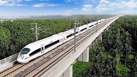 京滬高鐵董事長變更,已提交上市輔導三期報告