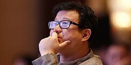 賣掉網易考拉,丁磊這一次又押對了嗎