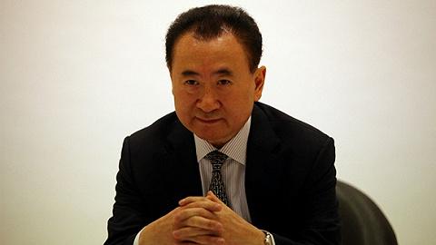 万达4名管理人员贪腐近亿元被开除!王健林很生气,训话半个小时