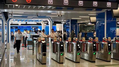 广州地铁联合腾讯推智慧地铁站,可刷脸进站、智慧安检