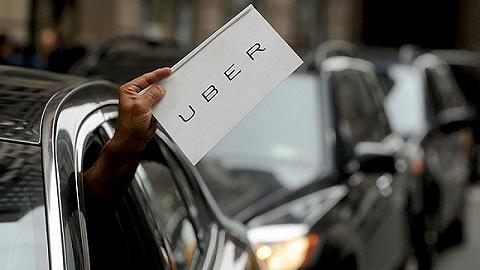 Uber再裁员435人,涉及产品和技术部门
