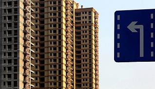 【财经数据】8月全国首套房贷平均利率上涨3个基点