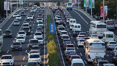 乘联会秘书长:北京上海等地汽车限购不可能全部放开