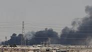 """""""世界最大原油净化厂""""遭无人机袭击,沙特削减一半石油生产"""