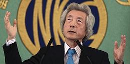 """小泉纯一郎乐见儿子入阁:希望他能让日本""""零核电"""""""