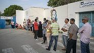 突尼斯大选:法学教授与传媒大亨领跑,经济难题仍横亘在前