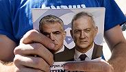以色列大选初步结果出炉,拉盟友成选后一景