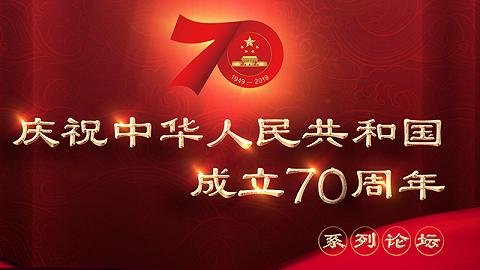 庆祝中华人民共和国成立70周年系?#26032;厶车?#20845;场现场直播
