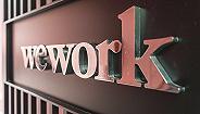 共享办公巨头WeWork的上市计划黄了