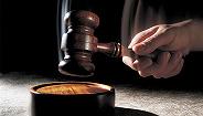 内蒙古公安厅原副厅长孟建伟涉嫌受贿等三项罪名被提起公诉