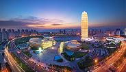 新中国经济生长的经历和启发