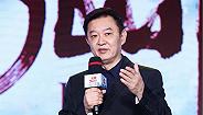 【专访】导演程小东:中国的武侠片绝对不会死