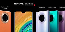 华为发布Mate30系列旗舰新机,起售价799欧元