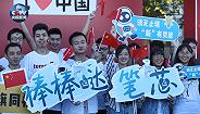我和国旗同框 | 高能!与南京理工师生一起深情告白祖国