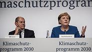 """德出台""""气候保护计划2030"""":企业购二氧化碳排放额度每吨10欧元"""