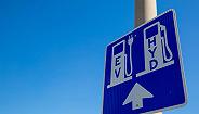 IEA:氢能产业迎来前所未有的机遇,但仍面临四重挑战