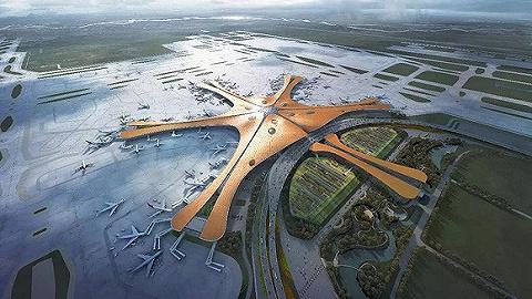 大興機場正式通航,七家航空公司即日起飛