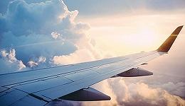 航空公司如何利于数字技术赋能