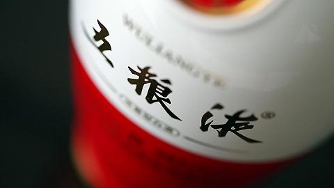 五糧液原董事長劉中國正式退休,集團高管人員備案已變更