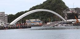 台湾宜兰南方澳跨港大桥坍塌,已造成4人死亡
