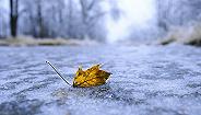 未來三天較強冷空氣襲擊北方,風雨齊至大部降溫6-10℃