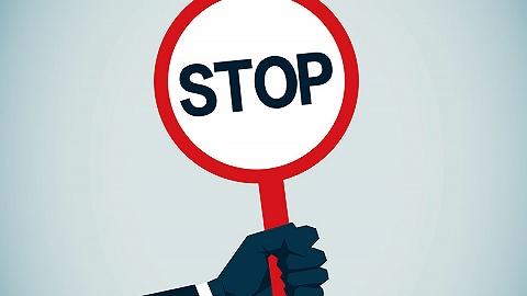海康威視、大華股份臨時停牌,評估被美列入實體清單影響