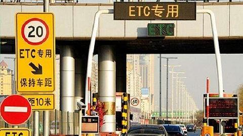 廣東車流最大省界收費站開始拆除