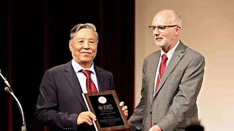 中國科學家再次獲得聚變能源領域世界最高獎項
