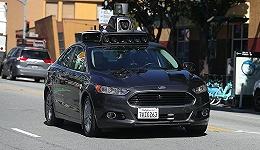 丰田、通用将与Arm公司联合开发自动驾驶车计算系统