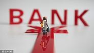 """廣州市委巡察組:廣州銀行""""帶病提拔"""",廣州農商行服務實體經濟存短板"""