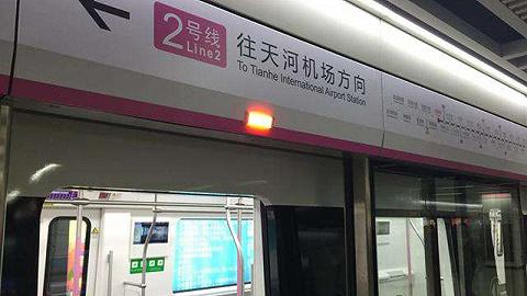 武漢地鐵2號線昨晚發生故障,乘客在隧道中步行到車站