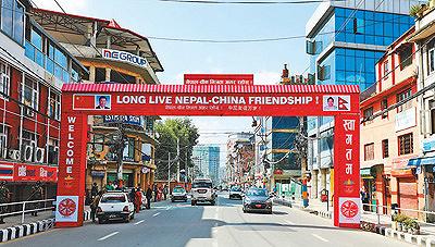 加強互利合作 共創美好未來——習近平主席署名文章在尼泊爾各界引起熱烈反響