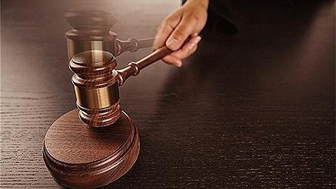 """山東""""張志超案""""召開庭前會議,合議庭表示將盡快組織開庭"""