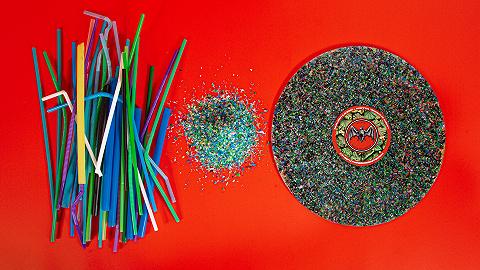 大公司减塑创意层出不穷:把塑料吸管做成可以听的黑胶唱片